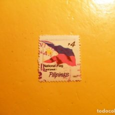 Sellos: FILIPINAS - NATIONAL FLAG - WATAWAT.. Lote 205536702