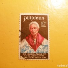 Sellos: FILIPINAS - MELCHORA AQUINO.. Lote 205537000