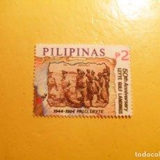 Sellos: FILIPINAS - PALO LEYTE.. Lote 205537125