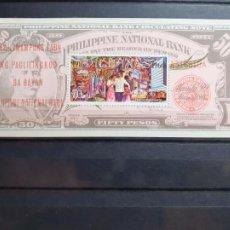 Sellos: FILIPINAS. HOJITA BLOQUE 1966. Lote 205852647