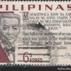 Sellos: LOTE (3) SELLO FILIPINAS. Lote 221264485