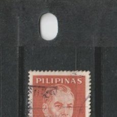Sellos: LOTE (3) SELLO FILIPINAS. Lote 207685625