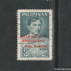 Sellos: LOTE (3) SELLO FILIPINAS. Lote 261671235