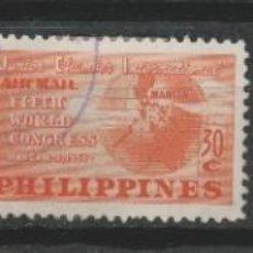 Sellos: LOTE (3) SELLOS FILIPINAS. Lote 207685788