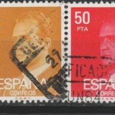 Sellos: LOTE (3) SELLOS ESPAÑA. Lote 207697682