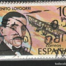Sellos: LOTE (3) SELLO ESPAÑA. Lote 207697857