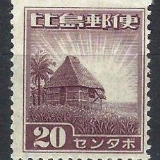 Sellos: FILIPINAS 1943 - OCUPACIÓN JAPONESA EN LA 2ª GUERRA MUNDIAL, VISTAS LOCALES - SELLO NUEVO C/F*. Lote 210599726
