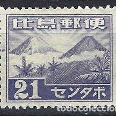 Sellos: FILIPINAS 1943 - OCUPACIÓN JAPONESA EN LA 2ª GUERRA MUNDIAL, VISTAS LOCALES - SELLO NUEVO C/F*. Lote 210599766