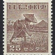 Sellos: FILIPINAS 1943 - OCUPACIÓN JAPONESA EN LA 2ª GUERRA MUNDIAL, VISTAS LOCALES - SELLO NUEVO C/F*. Lote 210599807