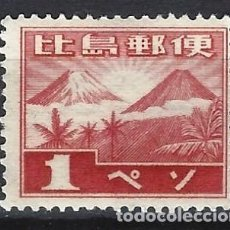 Sellos: FILIPINAS 1943 - OCUPACIÓN JAPONESA EN LA 2ª GUERRA MUNDIAL, VISTAS LOCALES - SELLO NUEVO C/F*. Lote 210599863