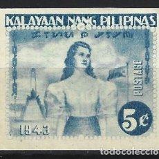 Sellos: FILIPINAS 1943 - OCUPACIÓN JAPONESA EN LA 2ª GM, DECLARACIÓN INDEPENDENCIA, SIN DENTAR - NUEVO C/F*. Lote 210600080