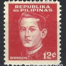 Sellos: FILIPINAS 1944 - OCUPACIÓN JAPONESA EN LA 2ª GM, HÉROES NACIONALES, JOSE BURGOS - NUEVO C/F*. Lote 210600215
