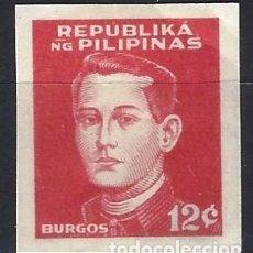 Sellos: FILIPINAS 1944 - OCUPACIÓN JAPONESA EN LA 2ª GM, HÉROES NACIONALES, J.BURGOS, SIN DENTAR- NUEVO C/F*. Lote 210600252