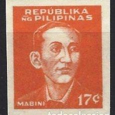 Sellos: FILIPINAS 1944 - OCUPACIÓN JAPONESA EN LA 2ª GM, HÉROES NACIONALES, A.MABINI, SIN DENTAR- NUEVO C/F*. Lote 210600373
