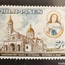 Sellos: FILIPINAS, INAUGURACIÓN DE LA CATEDRAL DE MANILA 1958 MNH (FOTOGRAFÍA REAL). Lote 211475330