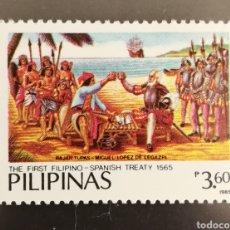 Sellos: FILIPINAS, PRIMER TRATADO FILIPINO-ESPAÑOL 1985 MNH (FOTOGRAFÍA REAL). Lote 211476697
