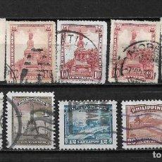 Sellos: FILIPINAS 1947 USADOS - 15/62. Lote 213093226