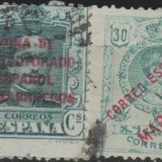 Sellos: LOTE 20-22 SELLOS MARRUECOS ESPAÑA. Lote 213316881