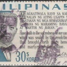 Sellos: LOTE (3) SELLOS FILIPINAS ESTADOS UNIDOS. Lote 213377137