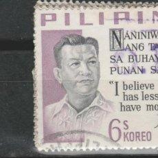 Sellos: LOTE (3) SELLOS FILIPINAS ESTADOS UNIDOS. Lote 213377143