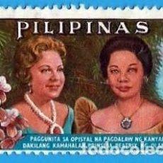 Sellos: FILIPINAS. 1965. PRINCESA BEATRIZ DE HOLANDA Y EVANGELINA MACAPAGAL. Lote 213486072