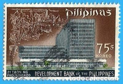 FILIPINAS. 1969. BANCO DE DESARROLLO (Sellos - Extranjero - Asia - Filipinas)