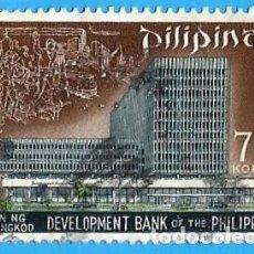 Sellos: FILIPINAS. 1969. BANCO DE DESARROLLO. Lote 213486428