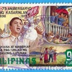 Sellos: FILIPINAS. 1973. 75 ANIVERSARIO DE LA INDEPENDENCIA. Lote 213486926