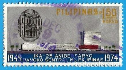 FILIPINAS. 1974. BANCO CENTRAL (Sellos - Extranjero - Asia - Filipinas)