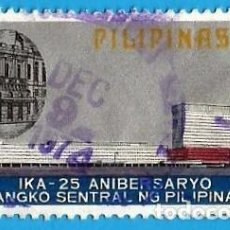Sellos: FILIPINAS. 1974. BANCO CENTRAL. Lote 213487118