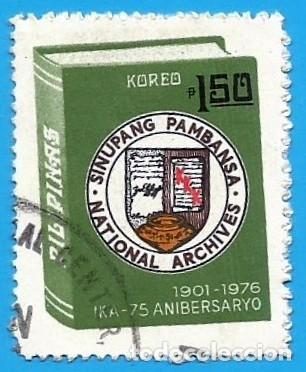 FILIPINAS. 1976. ARCHIVOS NACIONALES. LIBRO Y ESCUDO (Sellos - Extranjero - Asia - Filipinas)