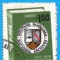 Sellos: FILIPINAS. 1976. ARCHIVOS NACIONALES. LIBRO Y ESCUDO. Lote 213487383