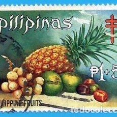Sellos: FILIPINAS. 1972. FRUTAS. LANZONES. NARANJA. CIRUELA. PIÑA. Lote 213488152