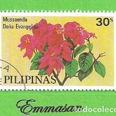 Sellos: FILIPINAS - MICHEL 1289 - YVERT 1129 - FLORA - DOÑA EVANGELINA. (1979).. Lote 216705133