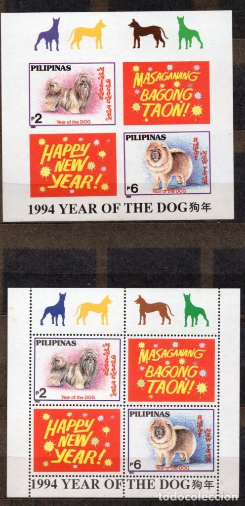 FILIPINAS /1993/MNH/SC#2285A PERF & IMPERF/ AÑO NUEVO 1994 (AÑO DEL PERRO) (Sellos - Extranjero - Asia - Filipinas)