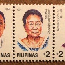 Sellos: FILIPINAS. 5 SELLOS DE 1994. PERSONAJES FILIPINOS.. Lote 217179630