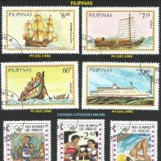 Sellos: FILIPINAS 1984 - LOTE VARIADO (VER IMAGEN) - 10 SELLOS NUEVOS. Lote 218008377