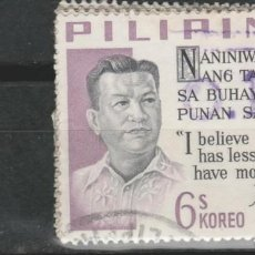 Sellos: LOTE (3) SELLOS FILIPINAS ESTADOS UNIDOS. Lote 221264638