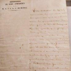 Sellos: FILIPINAS ESPAÑOLAS. SECRETARIA EXCMO AYTO DE MANILA. FONDOS DE CARRIEDO. MANILA, 1859. Lote 222709425