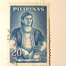 Sellos: FILIPINAS 1962. Lote 223025021