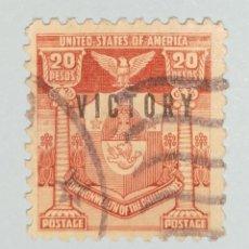 Sellos: SELLOS DE FILIPINAS - ESTADOS UNIDOS 1945 - EDICIONES DE 1936 Y 1937 SOBREIMPRESO VICTORY. Lote 223410163
