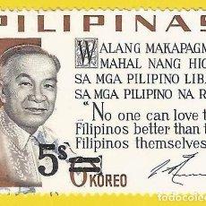 Selos: FILIPINAS. 1968. PRESIDENTE JOSE P. LAUREL. SOBRECARGA. Lote 223770811