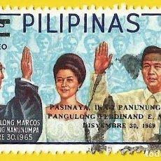 Selos: FILIPINAS. 1969. JURAMENTO DE FERDINAND MARCOS. Lote 223771063