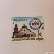 Selos: FILIPINAS SELLO USADO. Lote 224046238