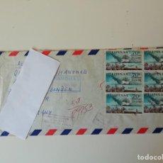 Sellos: CARTA CON SELLOS DE FILIPINAS (3). Lote 224374452