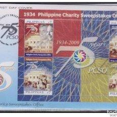 Sellos: O) FILIPINAS 2009, 75 AÑOS OFICINA DEL SORTEO DE CARIDAD, FDC F.. Lote 227101155