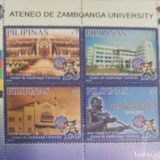 Sellos: O) 2012 FILIPINAS, SAN IGNACIO DE LOYOLA, UNIVERSIDAD ATENEO DE ZAMBOANGA-ARQUITECTURA, NUEVO. Lote 227101910