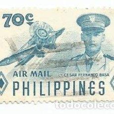 Sellos: SELLO USADO DE FILIPINAS DE 1955- CORREO AEREO- CESAR FERNANDO BASA- YVERT 54- VALOR 70 CENTAVOS. Lote 227150110