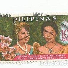 Sellos: SELLO USADO DE FILIPINAS DE 1965-VISITA DE LA REINA BEATRIZ DE HOLANDA- YVERT 625- VALOR 10 CENTAVOS. Lote 227157660
