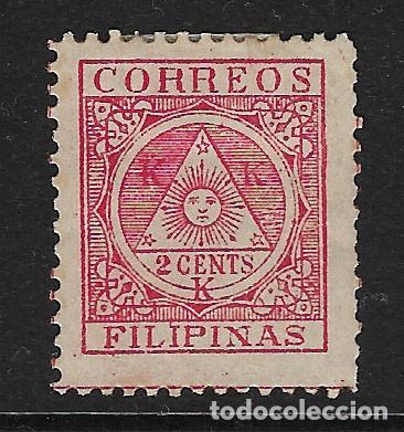 FILIPINAS - GOBIERNO REVOLUCIONARIO CLÁSICO. YVERT Nº 2 NUEVO Y DEFECTUOSO (Sellos - Extranjero - Asia - Filipinas)